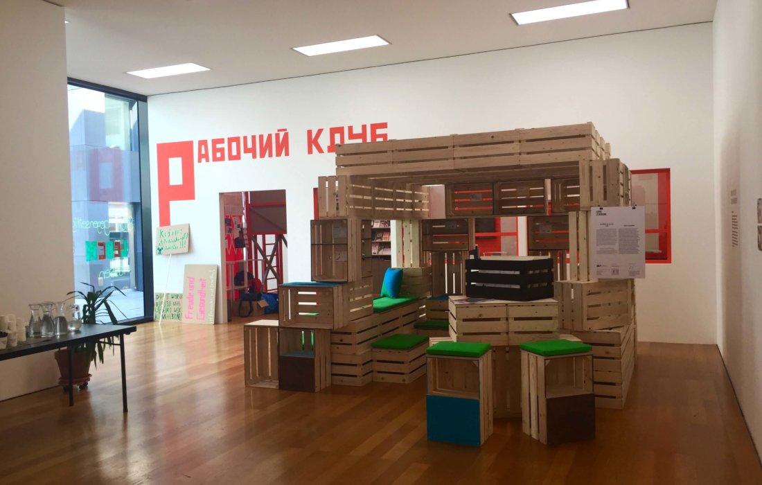 Beim Projekt Lern(t)räume schufen SchülerInnen experimentelle Lernräume ausserhalb des Klassenzimmers.